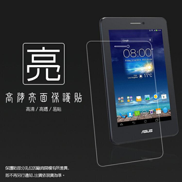 亮面螢幕保護貼 ASUS 華碩 Fonepad 7 ME175/ME175CG K00Z 7吋 平板保護貼 軟性 亮貼 亮面貼 保護膜