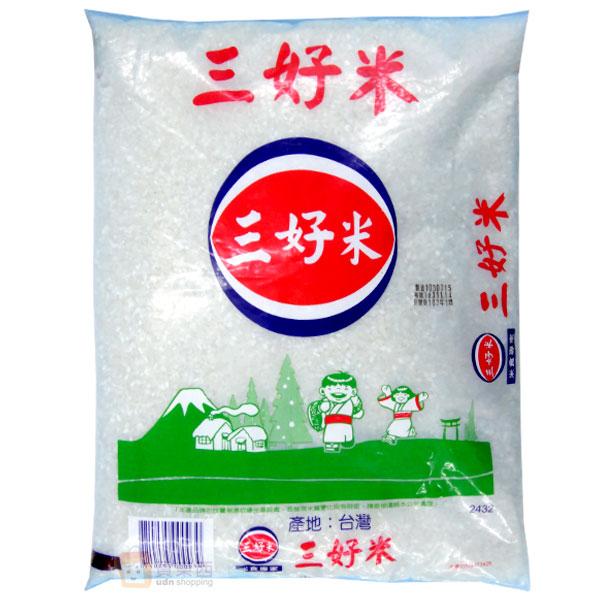 三好米 3kg (10入)/箱【康鄰超市】