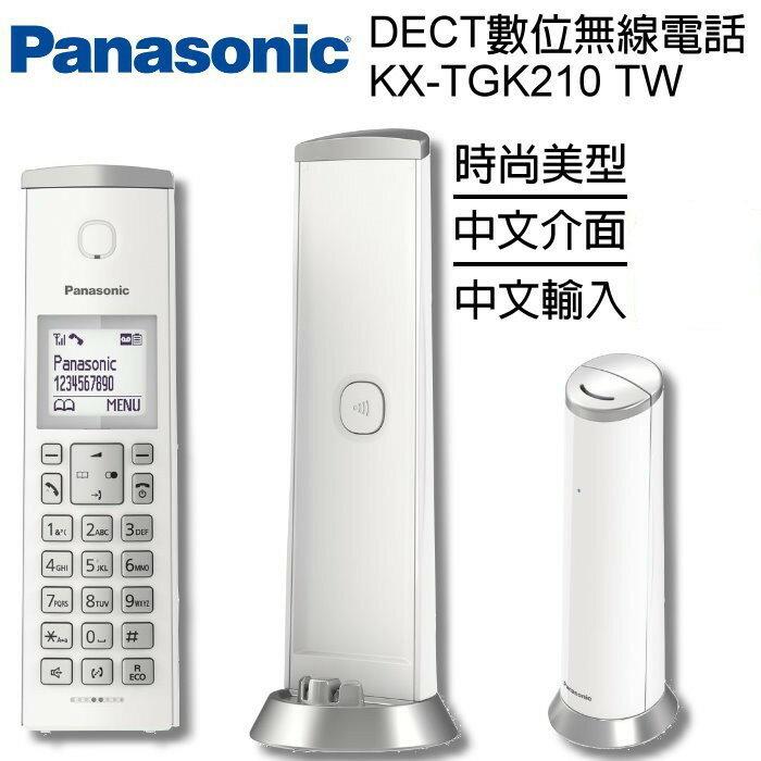 Panasonic國際牌 KX-TGK210TW KX-TGK210 DECT數位無線電話 中文介面 中文輸入 免持聽筒
