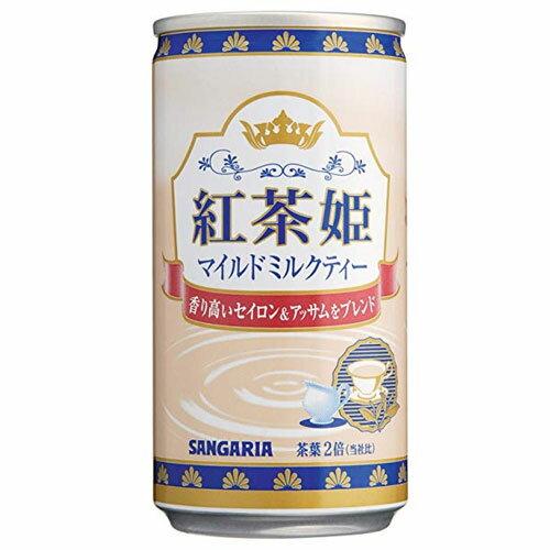 香醇奶茶-SANGARIA(185ml)