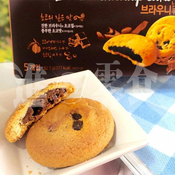 韓國CW巧克力布朗尼餅乾82.5g5入盒法式軟餅包著布朗尼蛋糕!外軟內硬的口感多層次口感,讓你一吃就上癮【特價】§異國精品§
