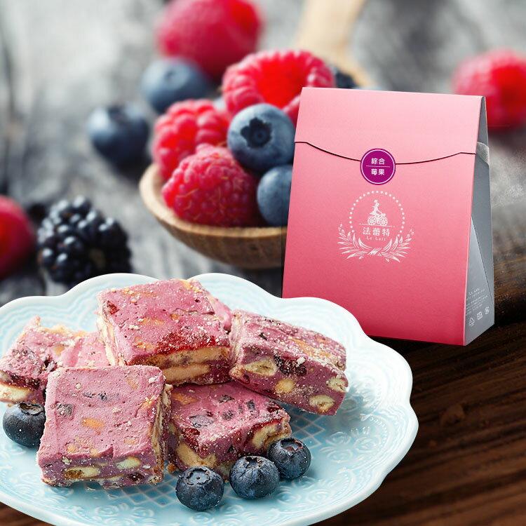 ★【法蕾特】 法式千層牛奶派-綜合莓果(提盒款 / 不附提袋) ★下午茶最適時尚甜點  /  /  來自藍帶的手藝 0