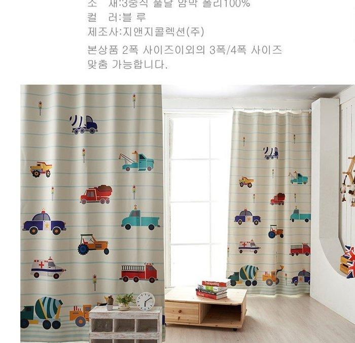 韓國超可愛高遮光140*280 CM 兒童房間窗簾/落地窗簾 掛勾款  (RC0033)