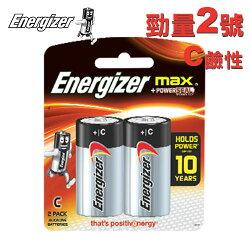 Energizer 勁量 2號 C 鹼性電池 72顆入 /箱