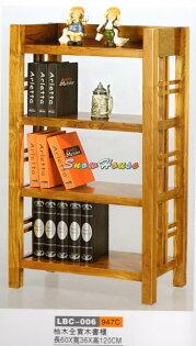╭☆雪之屋居家生活館☆╯73LBC-006柚木全實木書櫃(四層)收納櫃置物櫃
