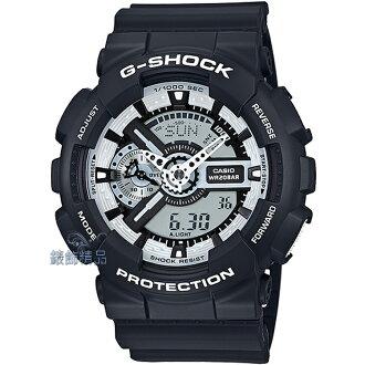 【錶飾精品】現貨CASIO卡西歐G-SHOCK 液晶顯示GA-110BW-1ADR 消光黑 全新原廠正品 生日 情人 禮品