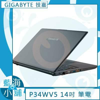 GIGABYTE技嘉 P34WV5 Ci7-6700HQ 14吋地表極輕薄遊戲筆電 -3K7670H16GE2H1W10(客訂)