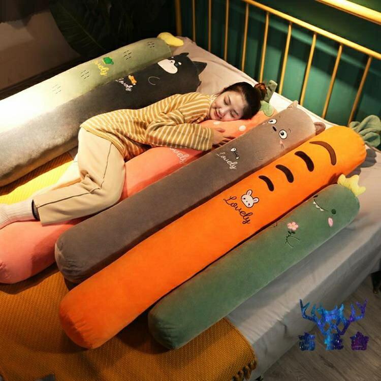 長條抱枕女生側睡夾腿枕頭圓柱男生款陪你睡覺可拆洗床