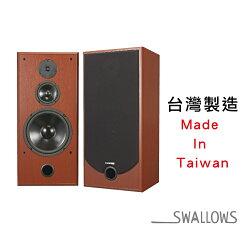 燕聲 ENSING ESP-30 三音路 10吋桌上型喇叭 卡拉OK 台灣製造