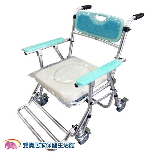 富士康摺疊馬桶椅 FZK4542 便器椅 洗澡椅~附輪可收合