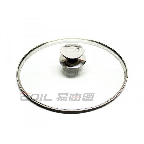 Berndes Glass Lid 寶迪 康寧玻璃鍋蓋 (24cm/28cm/32cm)