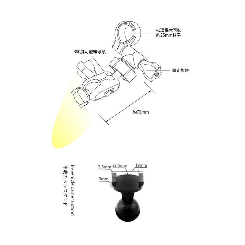 H01【多角度 雙軌型】後視鏡扣環支架 雷達眼AI-510 G-3100 G740H FHR-368