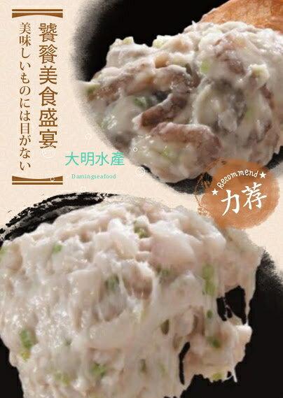 手工蝦仁漿270g10%/條(3條入)袋 新鮮食材 老饕首選 火鍋必備