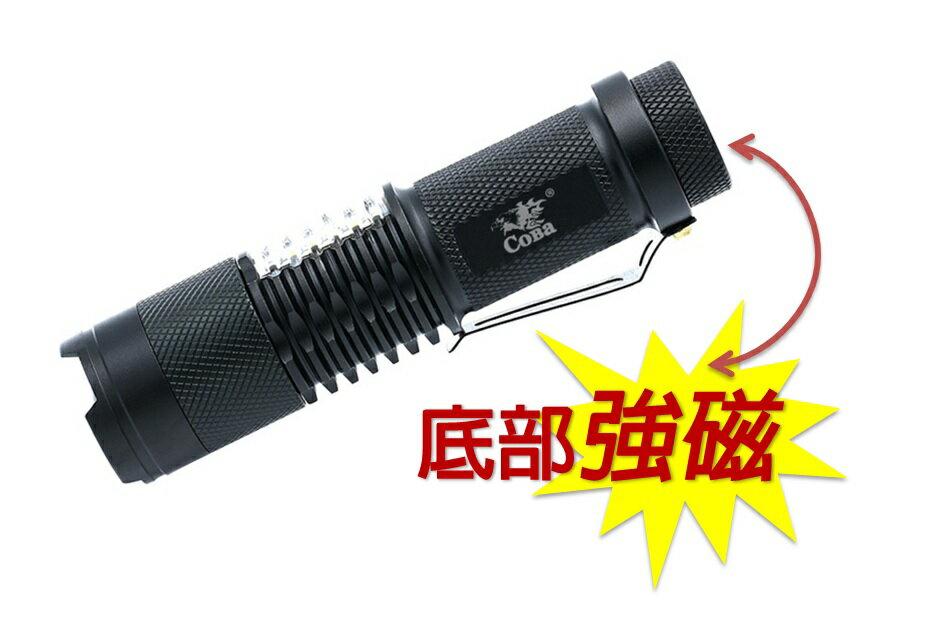 SK-98 底部磁鐵 小鋼砲L2+COB強光手電筒 L2手電筒 L2工作燈 磁鐵手電筒 0