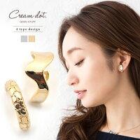 日本CREAM DOT/ 高雅半環造型耳環 /a02955/ 日本必買代購/日本樂天直送-日本樂天直送館-日本商品推薦