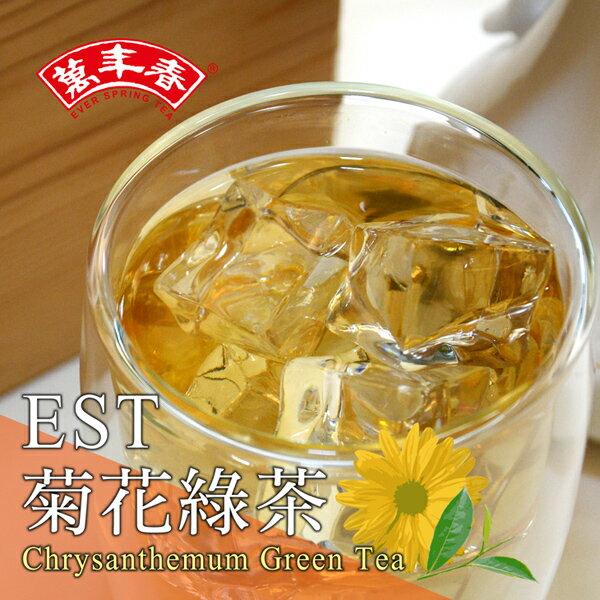 《萬年春》花草茶包菊花綠茶茶包2g*20入 / 盒 1