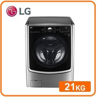【2016 最熱門 TWINWash】LG F2721STWV 典雅銀 21kg 蒸洗脫滾筒洗衣機