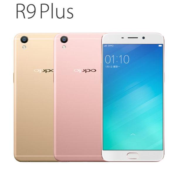 【鐵樂瘋3C 】(展翔)  ●  OPPO R9 PLUS (4G/64G) 6吋 八核 閃充 美顏自拍1600畫素- 4120安培電池 續航力表現超優 ---(金色)