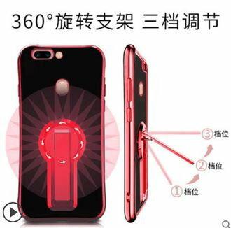 OPPOR15PLUS非尼膜属360度旋轉支架手機殼