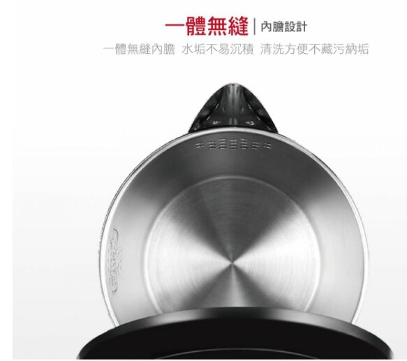 *****東洋數位家電****元山1.7L雙層防燙不鏽鋼快煮壺 YS-5170EP