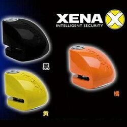 【送提醒繩+收納套】XENA XX5 警報碟剎機車防盜鎖~ 120分貝 雙感應器 5mm鎖心 碟煞鎖【禾笙科技】