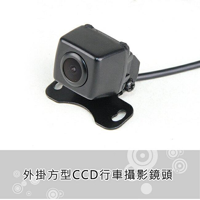 【禾笙科技】外掛方型 CCD高清攝影鏡頭 / 行車記錄鏡頭