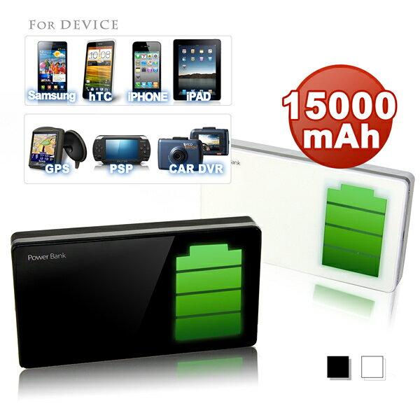 【福利展示品】雙電王 行動電源15000mAh 雙電俠HTC Samsung iPhone iPad 送收納套