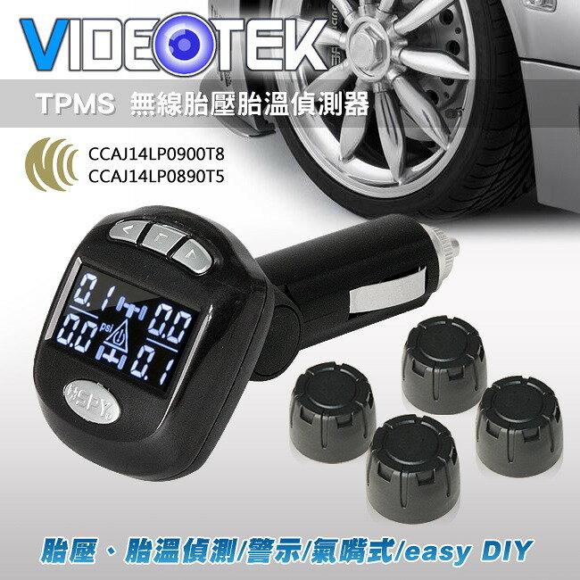 【免運費】維迪歐 SPY 506 TPMS 無線胎壓胎溫偵測器