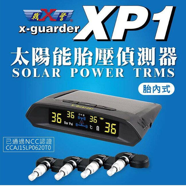 【禾笙科技】X戰警 X-Guarder XP1 胎內式 汽車胎壓偵測器 (送擦拭布+車用三孔)