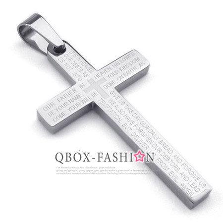 《 QBOX 》FASHION 飾品【W10022754】精緻個性經文十字架316L鈦鋼墬子項鍊(銀)