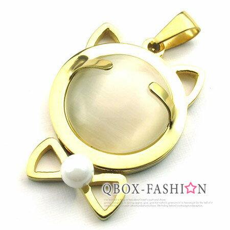 《 QBOX 》FASHION 飾品【W10022757】精緻可愛貓咪頭造型316L鈦鋼墬子項鍊(金色)