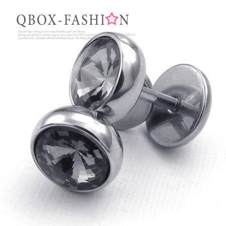 《 QBOX 》FASHION 飾品【W10022919】精緻個性簡約鑲水晶石316L鈦鋼插式耳環(防過敏)