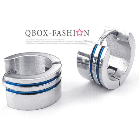 ~ QBOX ~FASHION 飾品~W10024268~精緻 藍色線條寬版316L鈦鋼環