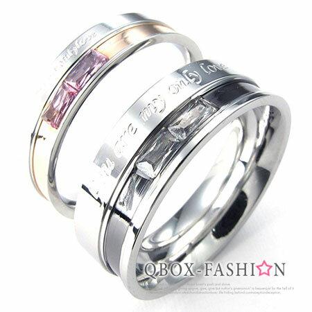 《QBOX》FASHION飾品【R10024567】精緻情侶唯我是愛鈦鋼對戒指戒環(男女單款)
