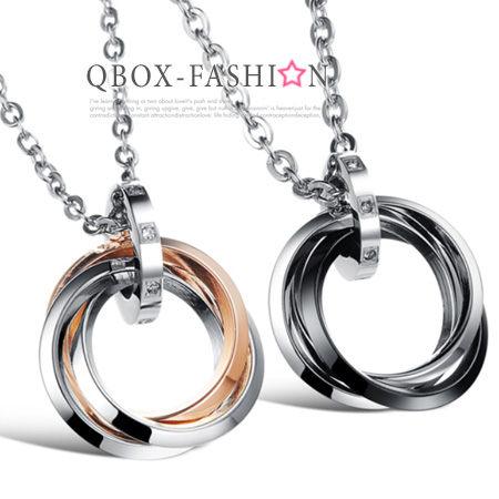 《 QBOX 》FASHION 飾品【W2014N552】精緻個性情侶三環扣鑲鑽316L鈦鋼墬子項鍊(男/女款)