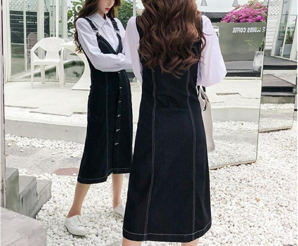 牛仔裙  牛仔背帶裙女韓版修身顯瘦V領排扣吊帶連衣裙長裙  瑪麗蘇