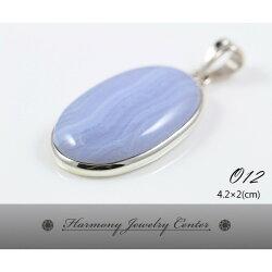 ∮和諧世界珠寶中心∮【O12】藍紋瑪瑙 Blue Lace Agate