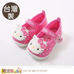 女寶寶鞋 台灣製Hello kitty正版女童公主鞋 魔法Baby~sk0634