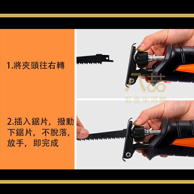 LMlava 鋰電式往復鋸 附送切割鋸條  充電式軍刀鋸 充電式手工具 軍刀鋸 往復鋸 電鋸 切割機 充電鋸 4