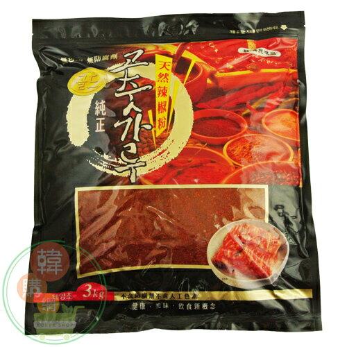 【韓購網】韓國辣椒粉★B級粗粉3kg裝★韓國原裝進口,做韓式泡菜一定要用的啦[AB00010]