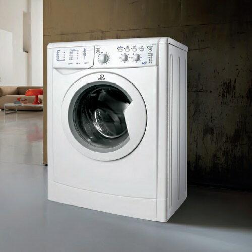 IWDC7125B INDESIT 英迪新 三機一體洗脫烘 洗衣機 零利率 熱線:07-7428010