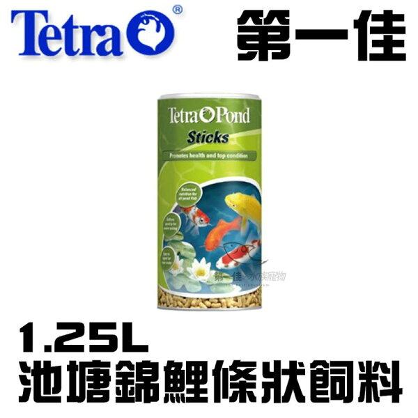 [第一佳水族寵物]T230德國Tetra德彩池塘觀賞魚條狀飼料1.25L免運