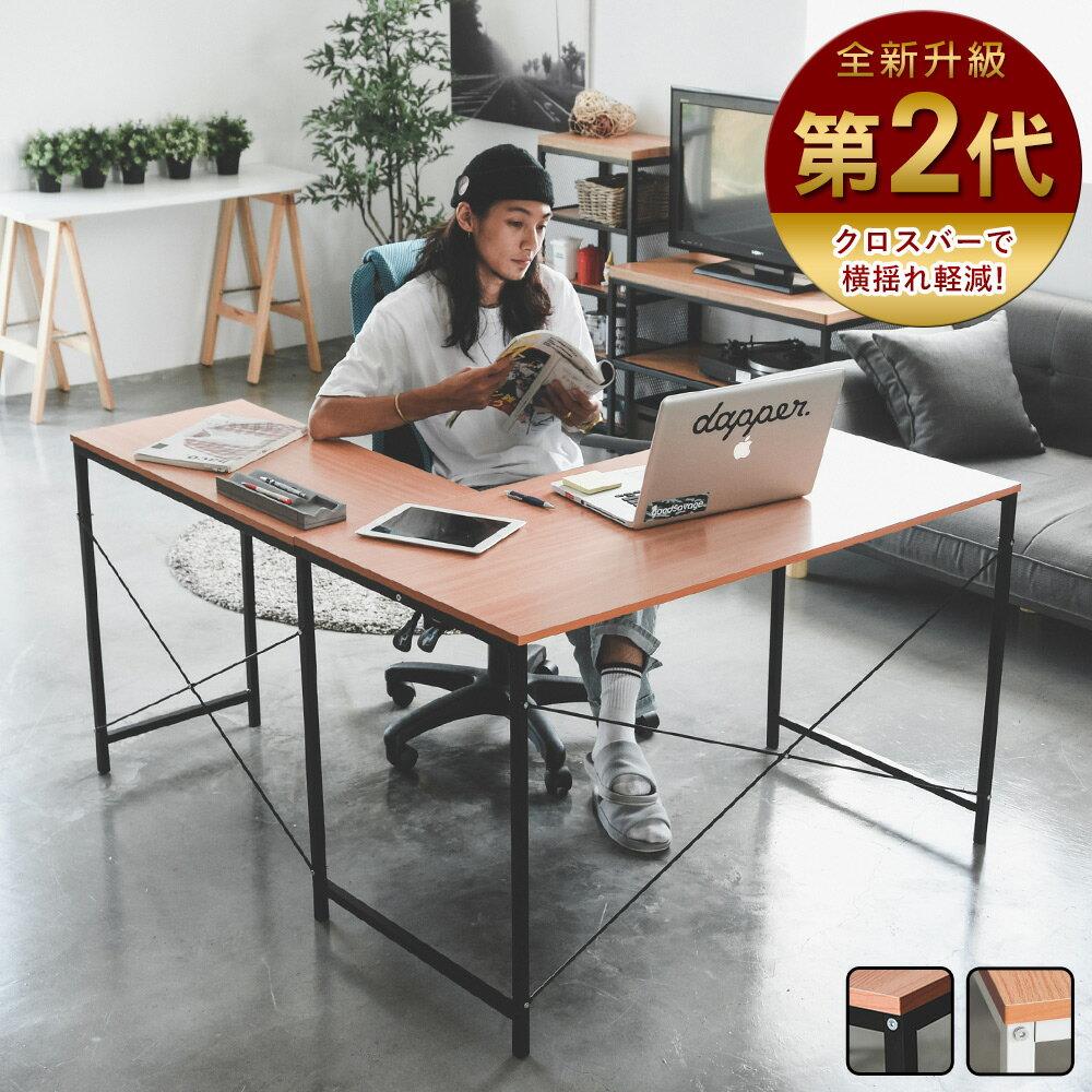 結帳輸入序號[17h_100_02]滿888折100 極致美學L型工作桌(2色) MIT台灣製 完美主義 電腦桌 桌子 書桌【I0136】