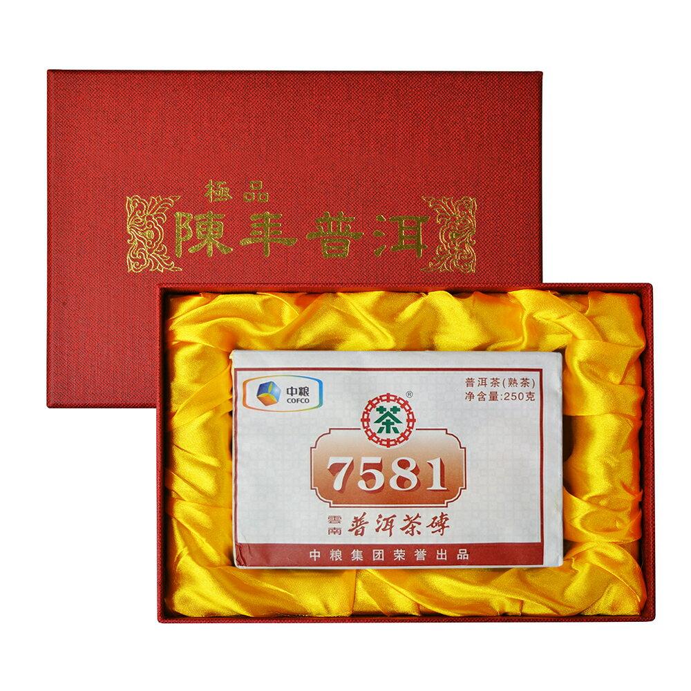 7581雲南普洱茶磚禮盒
