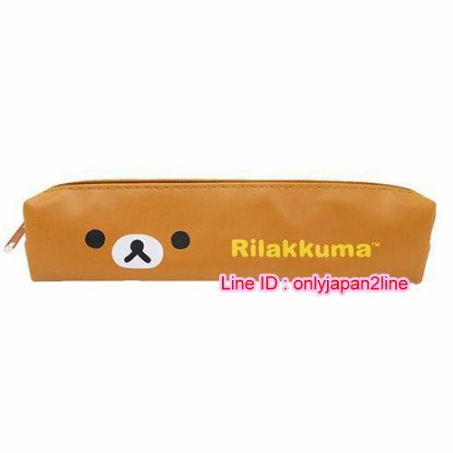 【真愛日本】16110400021拉鍊細筆袋-懶熊大臉  SAN-X 懶熊 奶熊 拉拉熊 鉛筆袋 收納袋