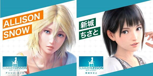預購中夏季發售中文版VR專用軟體[輔導級]PS4夏日課程:艾莉森與新城千里