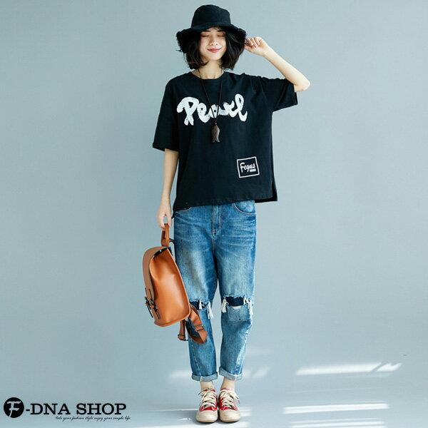 加大尺碼★F-DNA★Pearl英字印花短袖上衣T恤(2色-大碼F)【EG22053】 3
