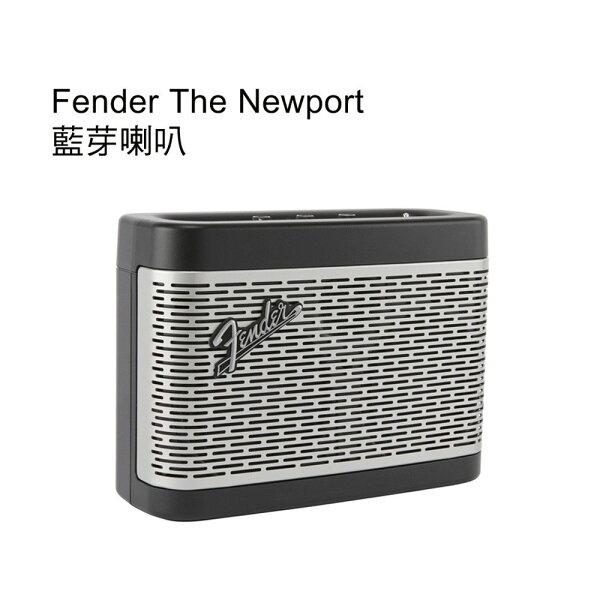 志達電子NEWPORTFender藍牙攜帶式喇叭支援RCAAUX輸入最大支援30W輸出