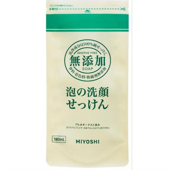 日本樂天官方旗艦店 MIYOSHI 玉之肌 無添加泡沫洗面乳補充包 180ml -|日本必買|日本樂天熱銷Top|日本樂天熱銷