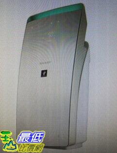 [COSCO代購]W118104Sharp空氣清淨機(FU-H80T-N)